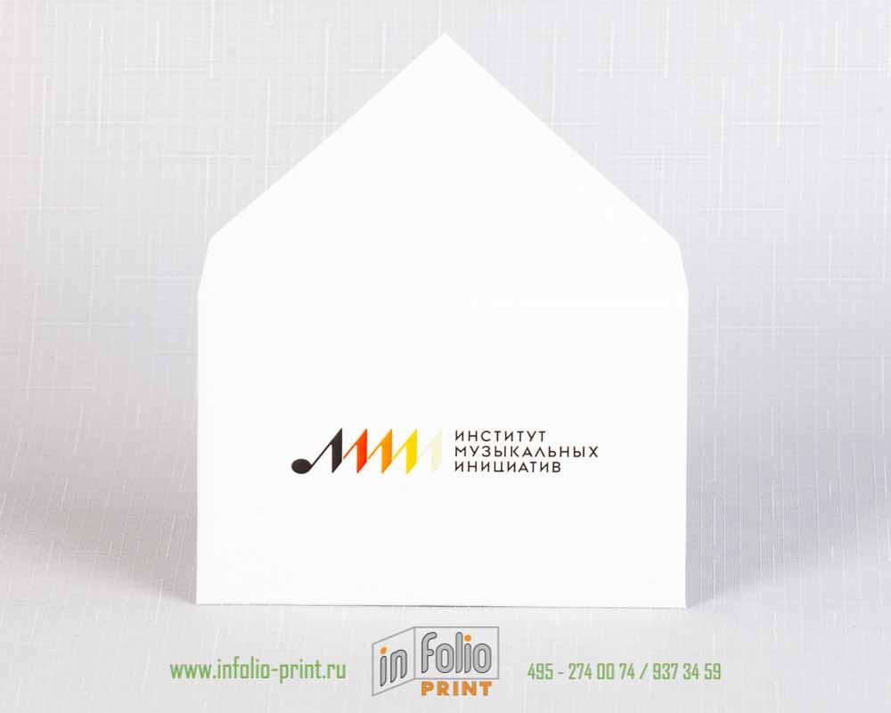 Белый матоый конверт 110х70 мм
