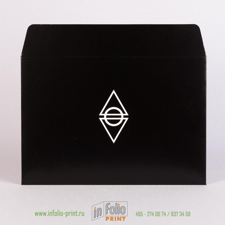 Черный конверт С5