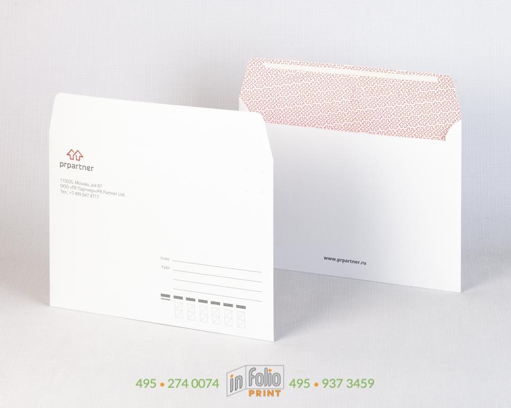 брендированный конверт