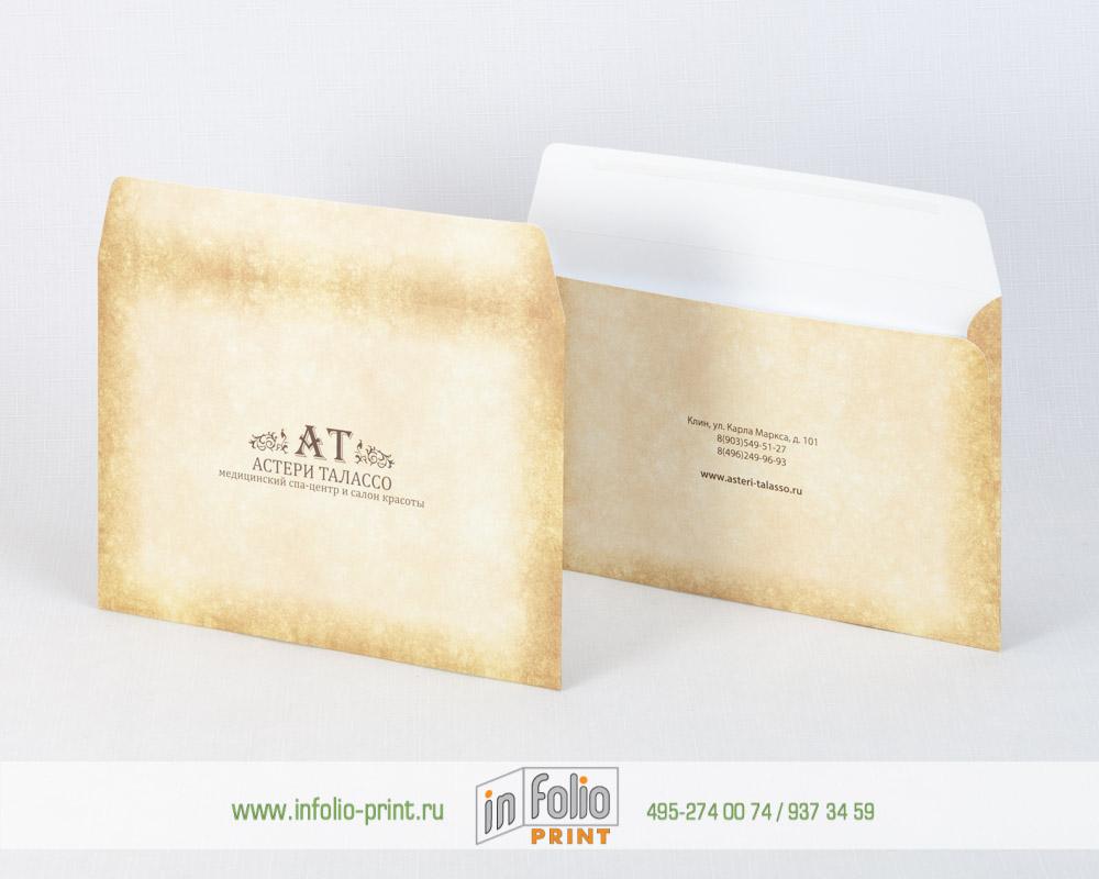 Конверт С5 с эффектом состаренной бумаги