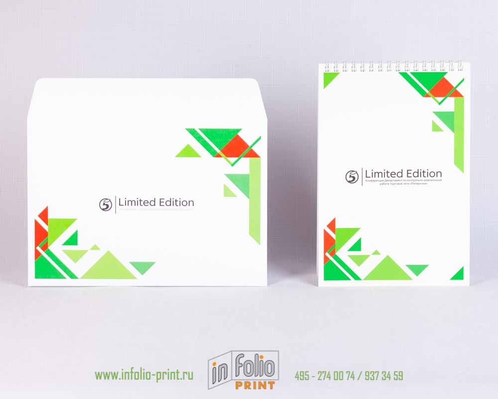 Набор в одном стиле конверт и блокнот
