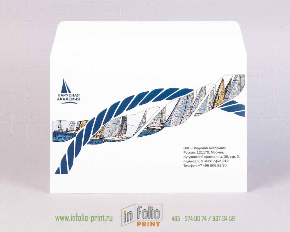 конверт С5 из мелованной бумаги