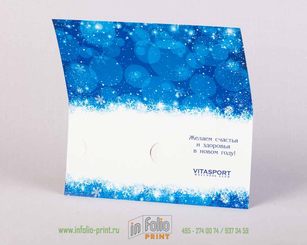 Евро конверт с держателем под пластиковую карту