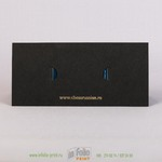 сардхолжер евроформата из черной бумаги с золотым тиснением