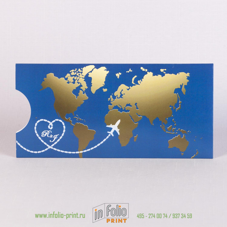 Евро конверт без клапана для подарочного сертификата