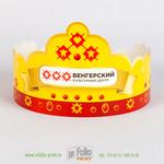Корона для проведения праздника в посольстве