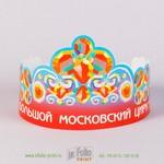 Корона детская для московского цирка