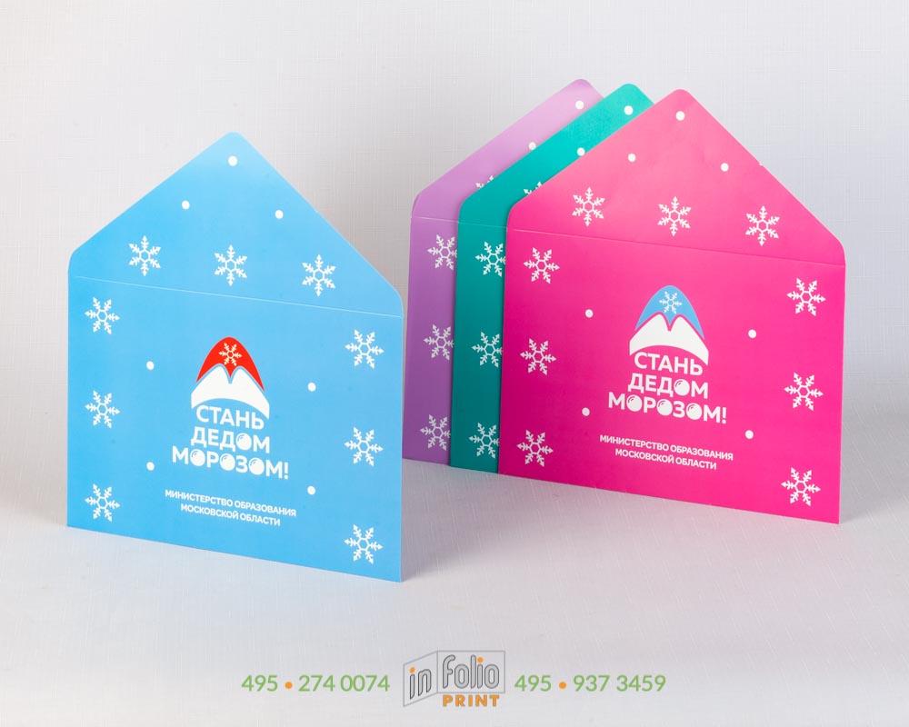 Цветные конверты С5 с треугольным клапаном