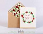 Свадебный конверт с красивым принтом