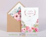 Крафтовый конверт для свадьбы