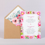Свадебное приглашение с конвертом