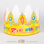 Корона для детского правздника