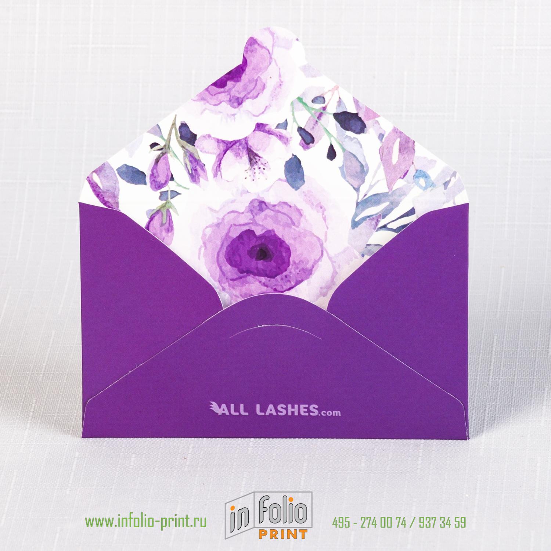 Конверт дл карты с печатью с внутренней стороны цветов