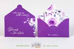 Конверт для карты с печатью с внутренней стороны цветов