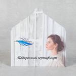 Конвер для подарочной карты с матовой ламинацией и замочком