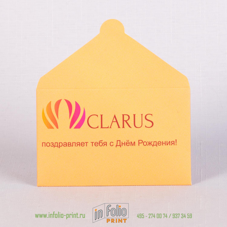 Конверт из мелованной бумаги с ламинацией с днем рождения