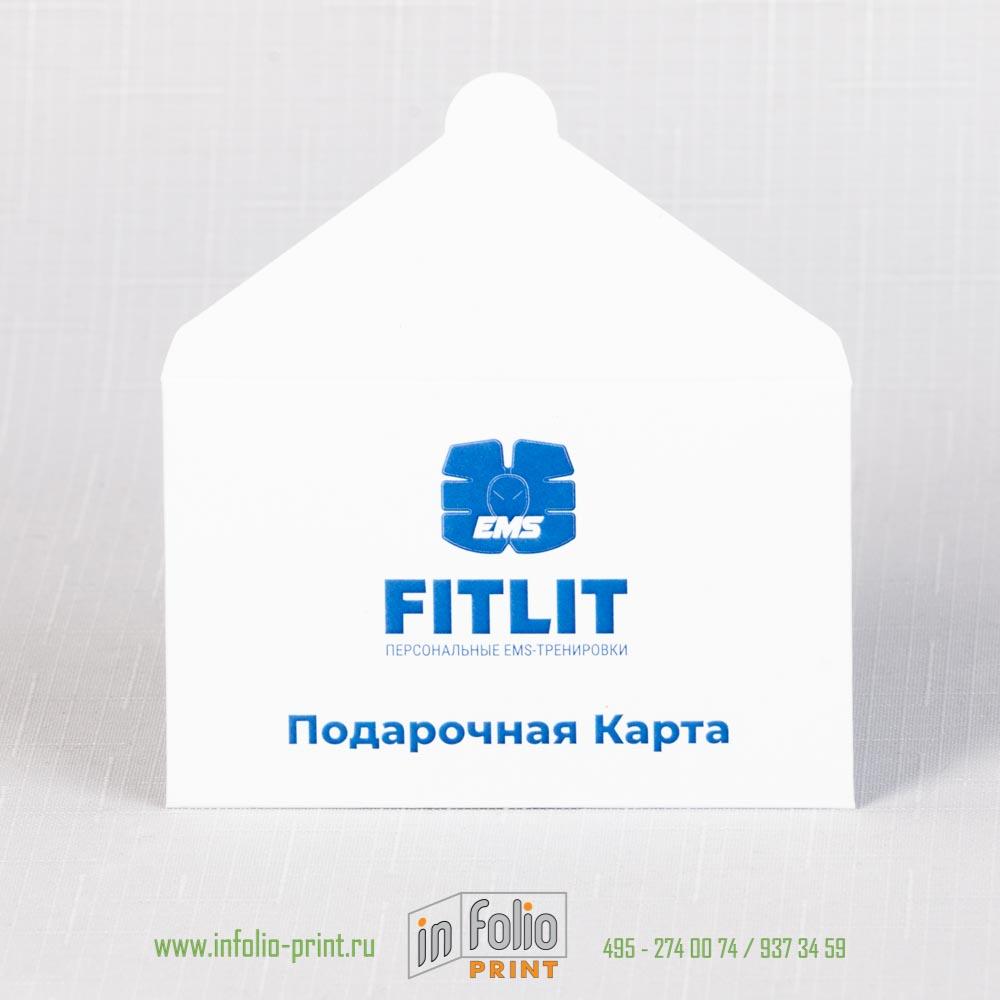 белый конверт для карты с синим логотип