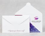 Лицевая и оборотная сторона конверта с замочком для пластиковой карты