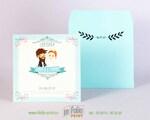 Квадратный конверт 15х15 со свадебной открыткой