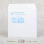 Конверт  из офстеной бумаги 120 г/м2 15х15 см