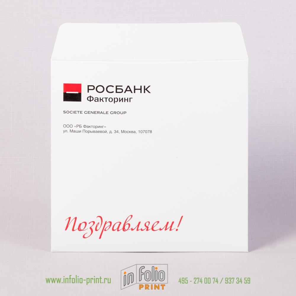 Квадратный конверт 155х155 мм