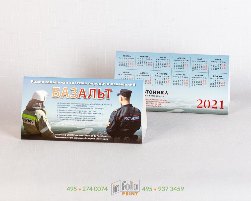 Евро календари шалашик