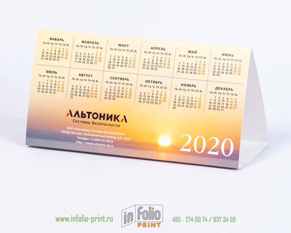 Календарь подставка евро размера