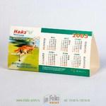Подарочный календарик с годовой сеткой