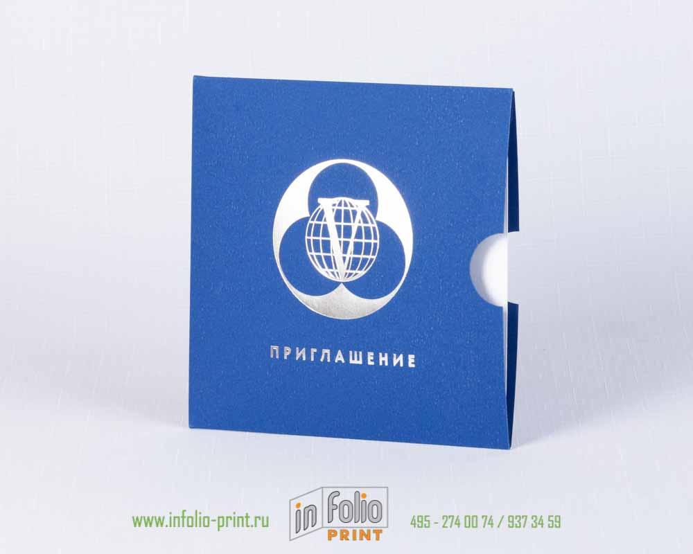квадратный конверт 15х15