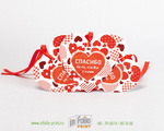 сердечки на ленточке - подздравление партнеров с днем святого Валентина