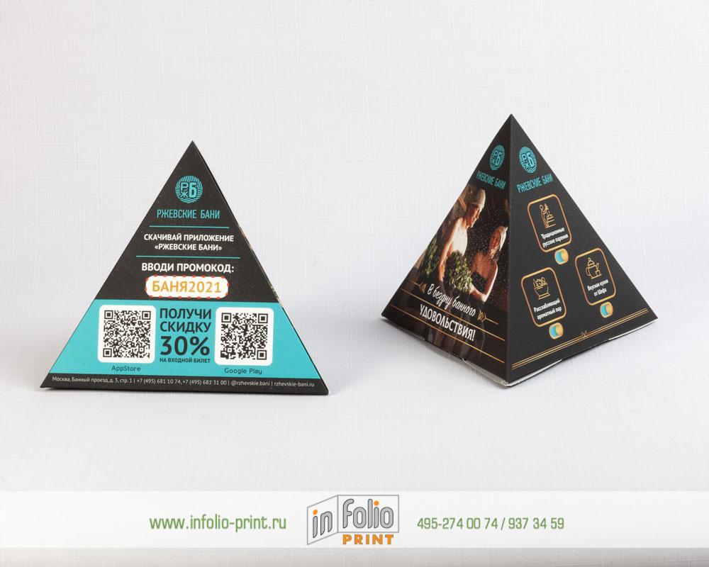 рекламная подставка с велбровым покрытием Баня