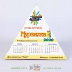 календарик пирамида для детского клуба