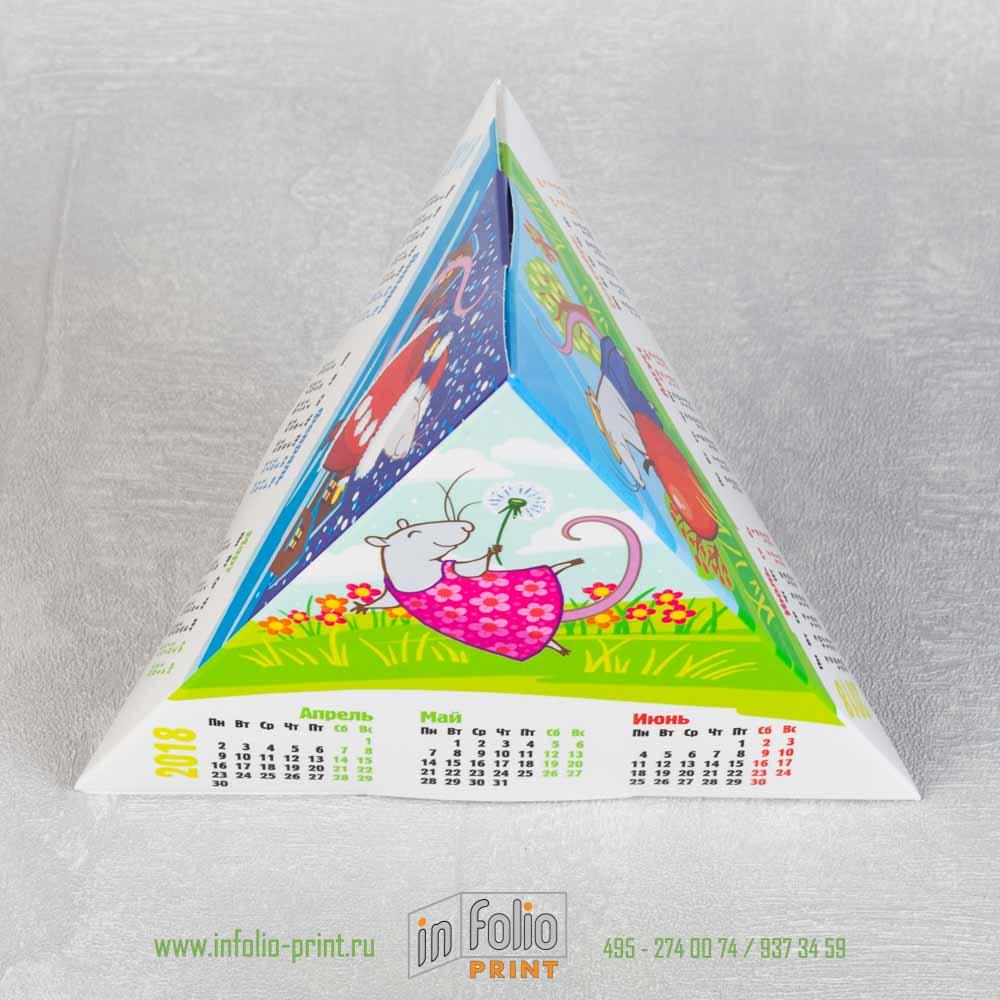 Календарь пирамидка в сборе