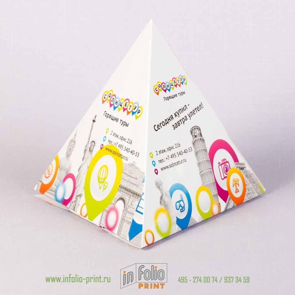 информация и рекламная подставка в форме пирамидки