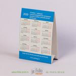 Календарь домик K-18