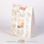 календарь подставка 12х16