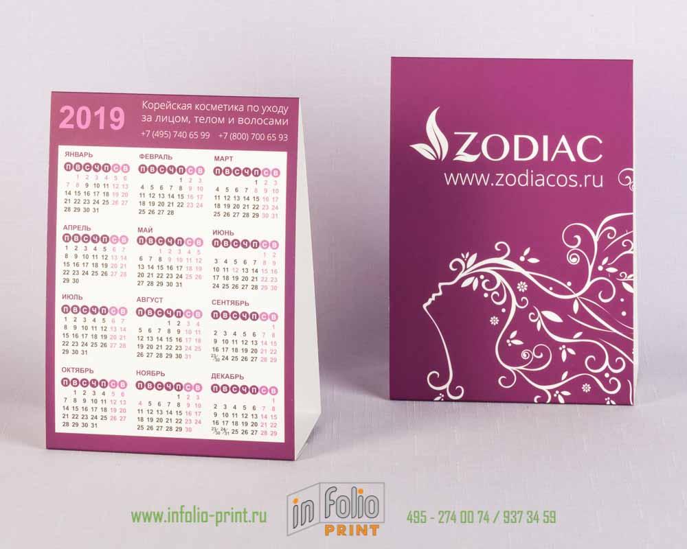 календарь домик А6