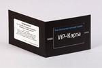 Упаковка под VIP-карту с матовой ламинацией
