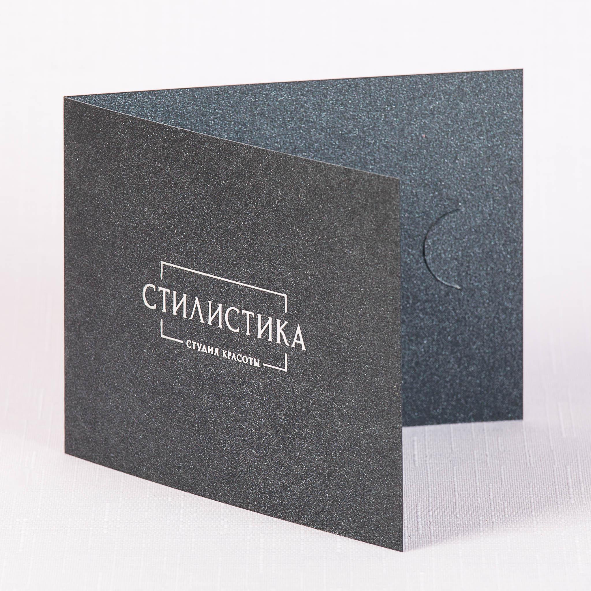 Подарочная упаоквка для карты салона из маджестика с тиснением