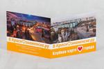 Конверт для карты города Краснознаменск