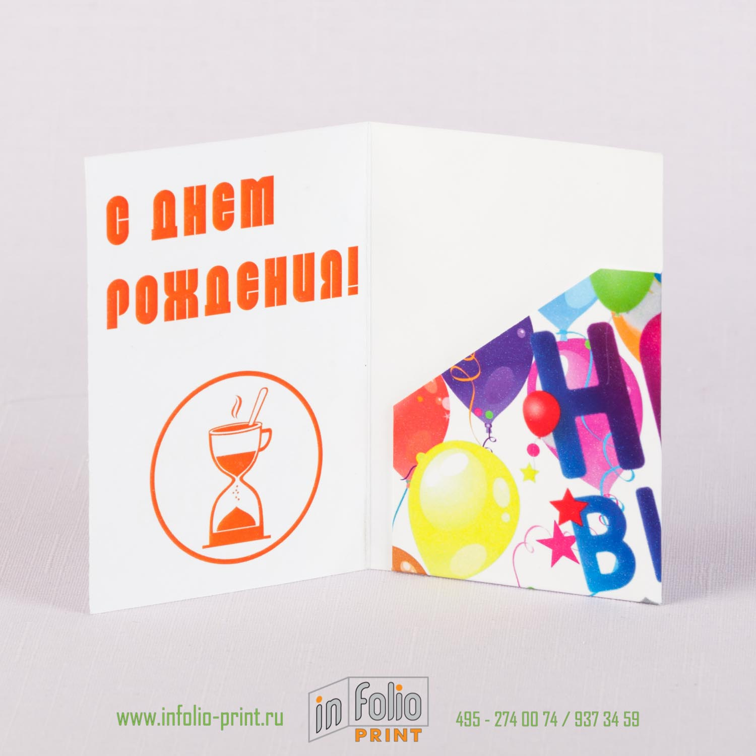 https://www.infolio-print.ru/images/products_gallery_images/K-24_card_s_envelope.JPG