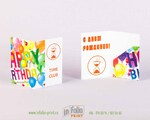 Конверт с подароычной картой на день рождения