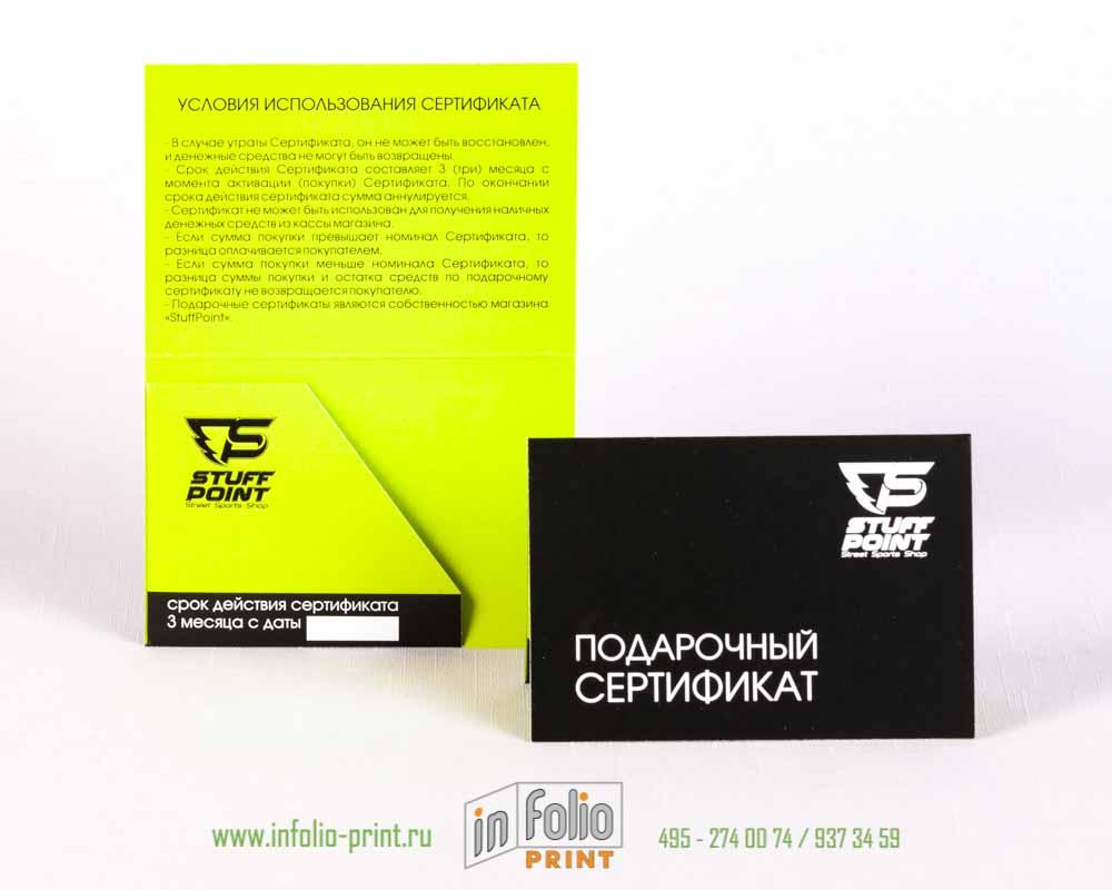 Конверт для карты с карманом горизонтальный