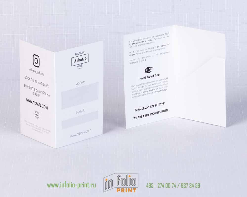 кейхолдер для отеля с удобным карманом на бумаге, по которой удобно писать