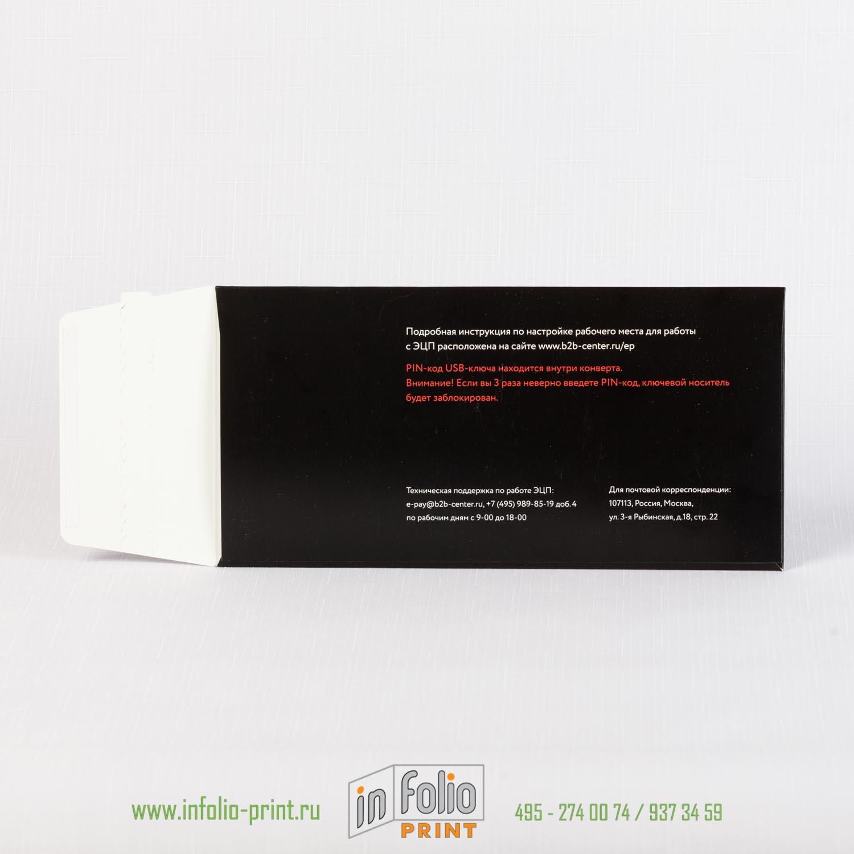 Картонный конверт с защитной лентой евро формат от 50 штук