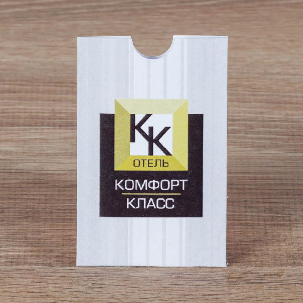 Keyholder Отель Комфорт класс