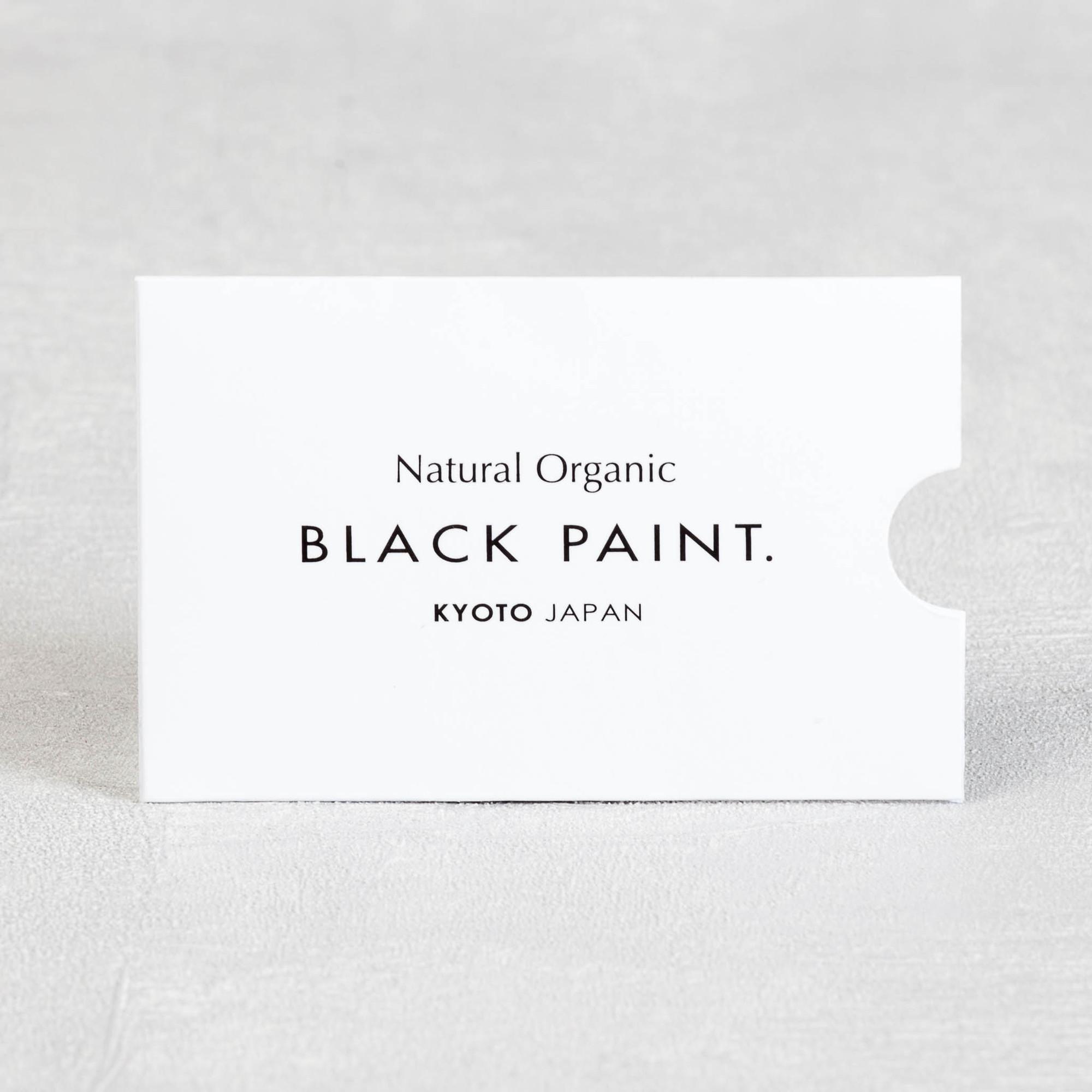 Белый ламинированной матовой пленкой конверт для подарочной карты