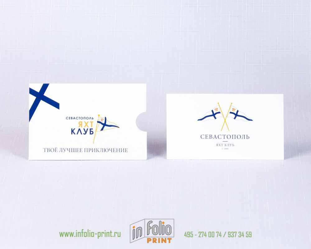 конверт для карты яхт клуба