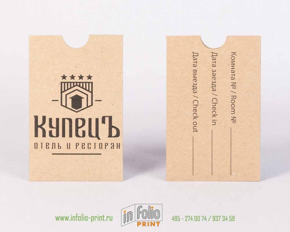 упаковка для карты из крафта
