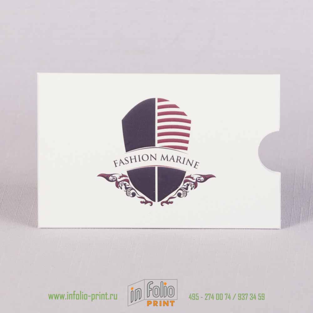 кейхолдер - конверт для электронного ключа